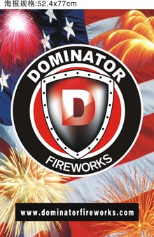 Fireworks - Promotional Supplies- Fireworks Posters-Fireworks t-Shirts-Fireworks Video-Fireworks How-To-Fireworks Banners-and more! Non-explosive so no min order and lower shipping rates! - Dominator Poster